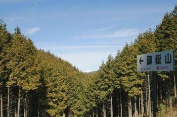 御嶽山1.JPG